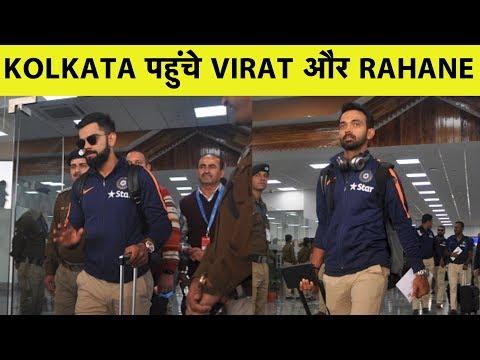 VIRAT & RAHANE Reach Kolkata For PINK BALL Day-Night Test | IND vs BAN | Sports Tak