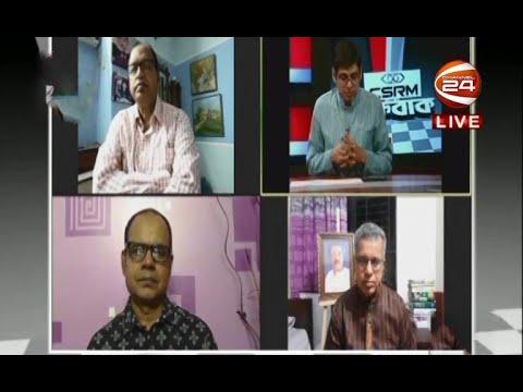 রাজনীতি | মুক্তবাক | Muktobaak | 13 September 2020