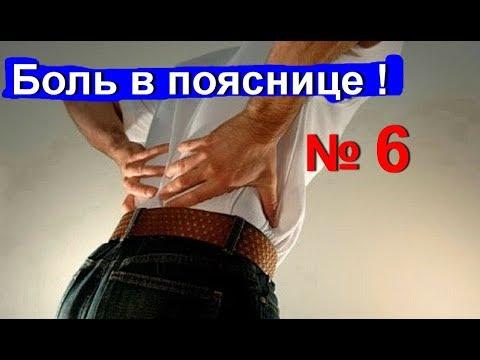 Повреждения и заболевания шейного отдела позвоночника