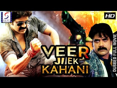Veer Ji Ek Kahani ᴴᴰ - South Indian Super Dubbed Action Film - Latest HD Movie 2017