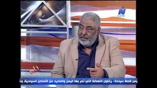 Nile Culture   أنا المصري في النيل الثقافية