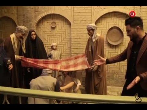 شاهد بالفيديو.. هكذا كان يحتفل البيت البغدادي بحفلة الطهور أو ختان الطفل العراقي