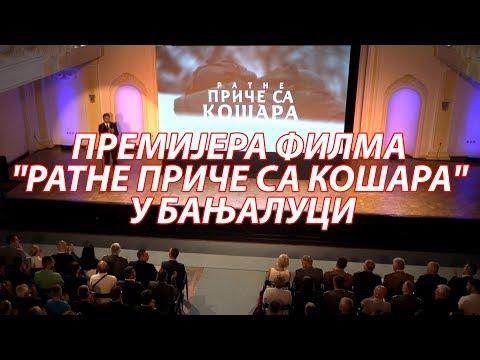 """Ministar Vulin: Samo jedinstveni možemo da rešimo svoje nacionalno pitanje """"Ono što je započeto zločinačkom akcijom """"Oluja"""", ono što je započeto i nastavljeno bombardovanjem Republike Srpske, nastavljeno je NATO agresijom na Saveznu…"""