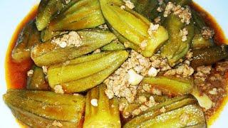 Как готовить Бамия(Окра) с мясом // Рецепт Окра/Okra with meat