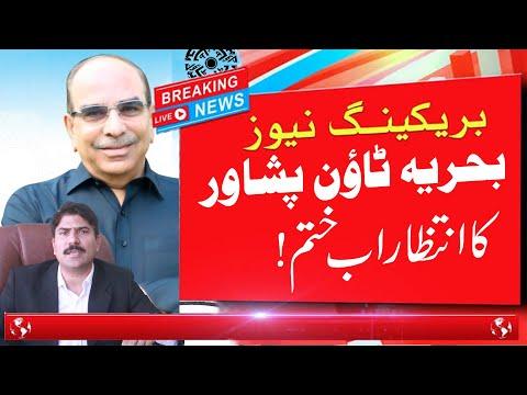 Bahria Town Peshawar Launching
