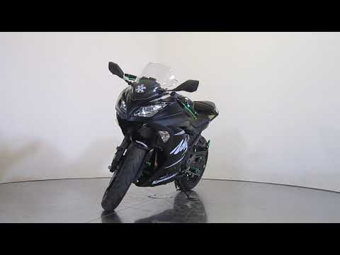 2017 Kawasaki Ninja 300 ABS Winter Test Edition in Greenwood Village, Colorado