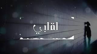 تحميل اغاني عادل الخميس - الهدايا 2019 MP3