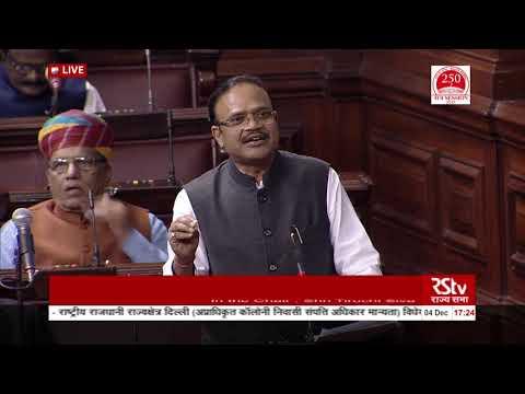 डॉ। अनिल जैन की टिप्पणी राष्ट्रीय राजधानी क्षेत्र दिल्ली विधेयक, 2019
