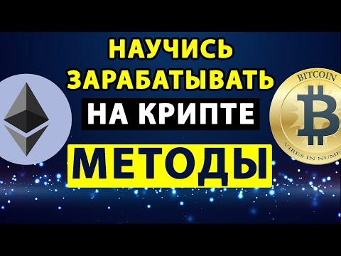 Semk câștigă bani online cu vivod
