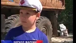 """Новости """"ЭКОЛОГИЧЕСКИЙ ДЕСАНТ!"""