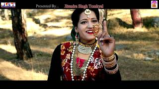 Latest New Kumauni Video Song Ram Singh Thekdar By Hema Goswami ll 2019 ll