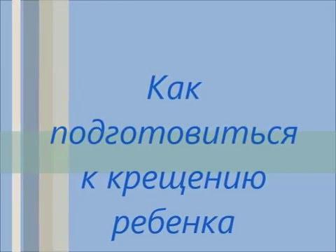 Скачать утреннюю молитву п.и.чайковского