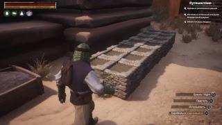 Conan Exiles /PS4/ Оказалось нужно строить укрепления...