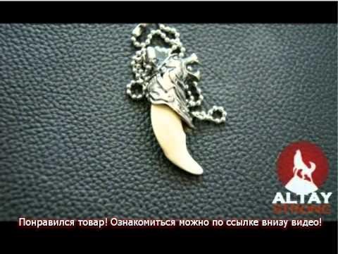 Кольца амулет из серебра
