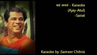 Yad Lagala-Sairat Karaoke