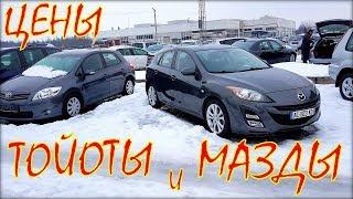 Toyota и Mazda цена авто из Литвы.