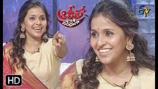 Alitho Saradaga | 22nd July 2019 | Smitha ( Singer) | ETV Telugu