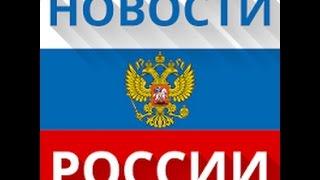 Новости Сегодня На центральную часть России обрушились аномальные морозы