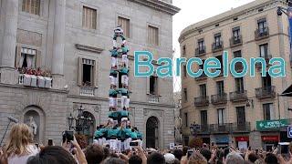 La Mercè - La Rambla, Barcelona