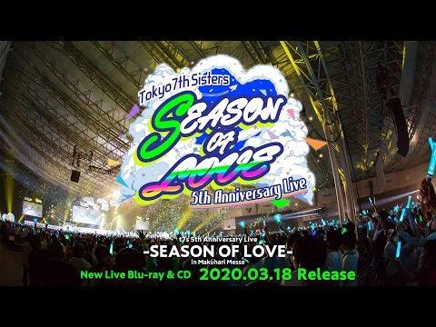 【Tokyo 7th シスターズ】『t7s 5th Anniversary Live -SEASON OF LOVE- in Makuhari Messe』Trailer ▶