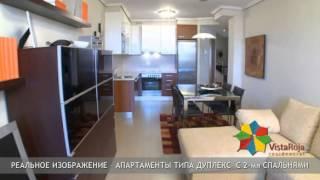 Апартаменты на Тенерифе, VISTA ROJA
