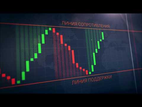 Бинарный опцион криптовалюты