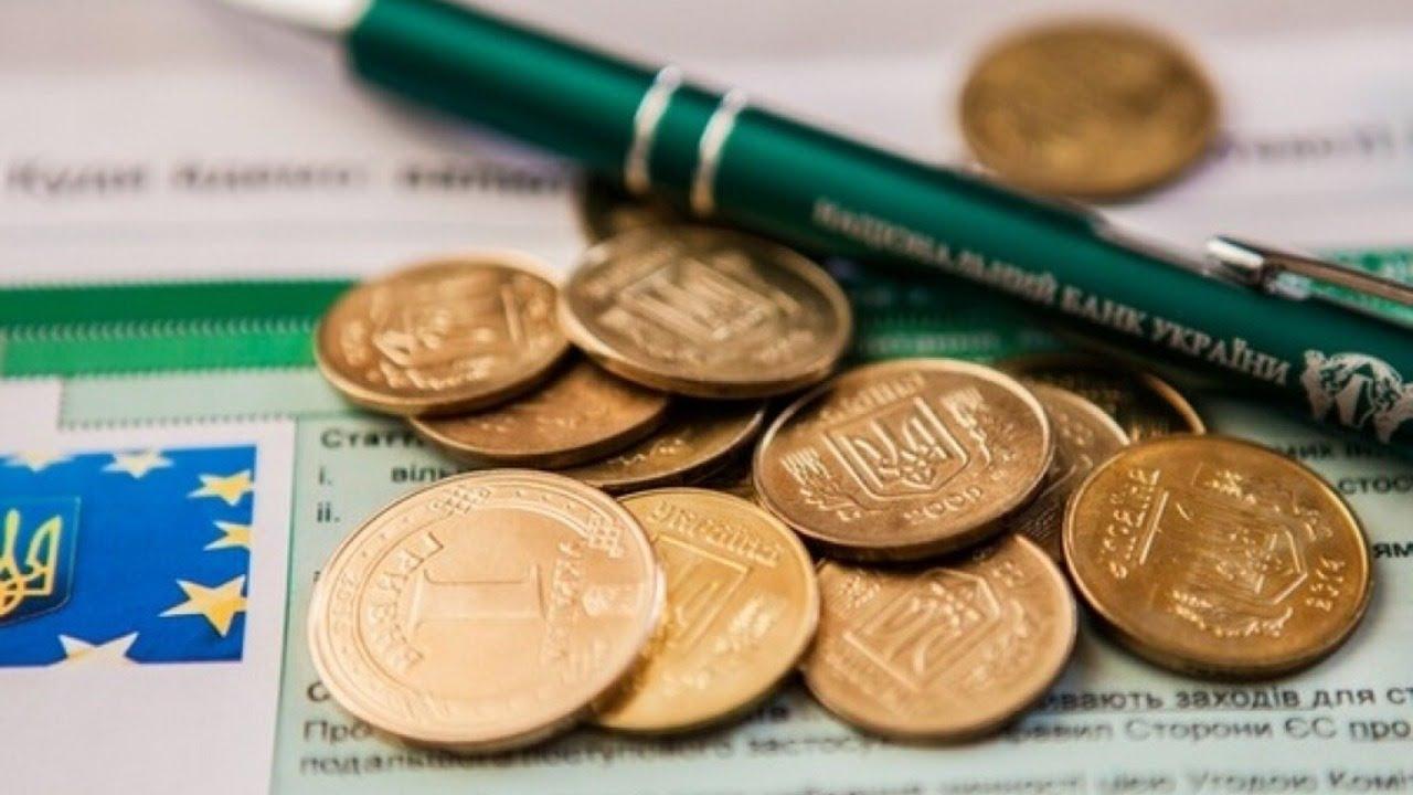 Бюджет-2021: что будет с пенсиями и зарплатами? ( пресс-конференция)