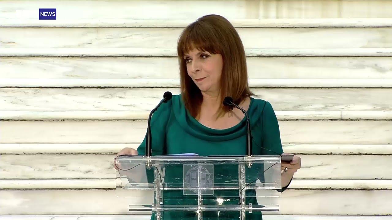 Η ομιλία της ΠτΔ για την 47η επέτειο απο την αποκατάσταση της Δημοκρατίας | 24/07/2021 | ΕΡΤ