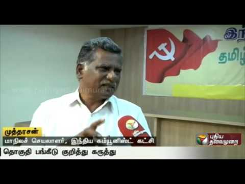 Mutharasan-talks-about-seat-sharing-in-DMDK-People-Welfare-Alliance