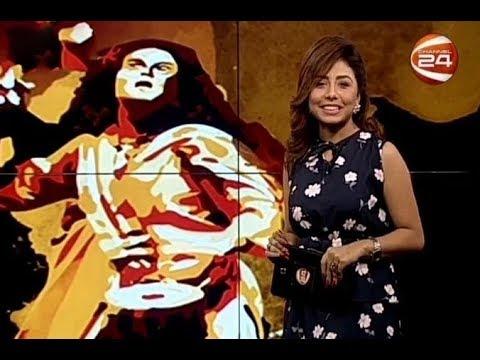 বিনোদনের খবর | কালারস 24 | Colors 24 | 14 November 2019