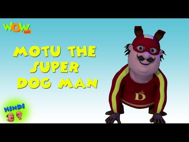 Motu-the-super-dog-man