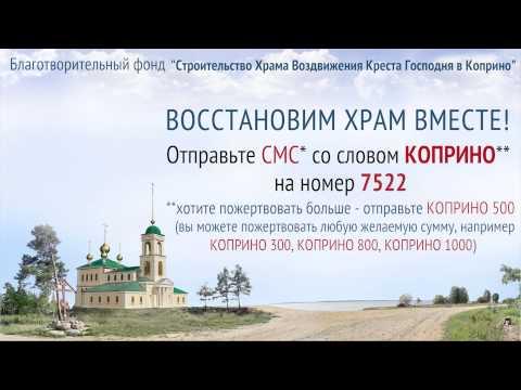 Челябинск свято троицкий храм адрес