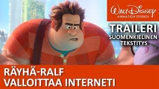 Räyhä Ralf -trailer