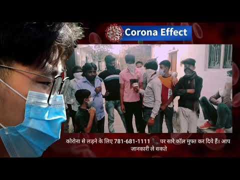 कोरोना वायरस की लड़ाई का नेतृत्व करने वाले प्रत्येक व्यक्ति को देश ने एक मन होकर धन्यवाद अर्पित किया