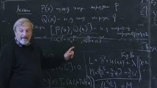Исаев А. П. - Интегрируемые системы - Теория псевдодифференциальных операторов
