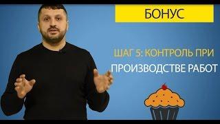 Выбор бригады. Как сэкономить время и нервы в процессе ремонта г  Новосибирск