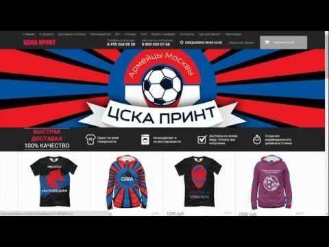 Фото Интернет-Магазин ЦСКА cska.myprintbar.ru