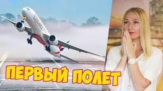 Первый полет на самолете: как вести себя в аэропорту в первый раз