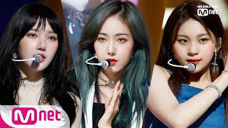 [GFRIEND   Fever] 2019 MAMA Nominees Special│ M COUNTDOWN 191121 EP.643