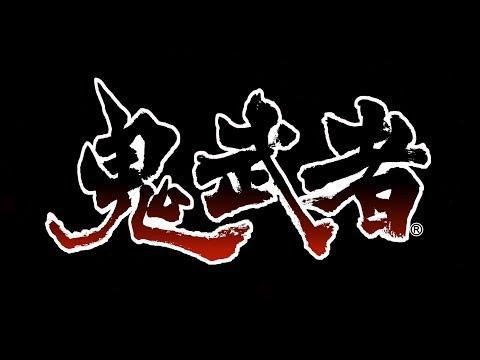 金城武再斬幻魔!HD Remaster 版《鬼武者》預告公開!