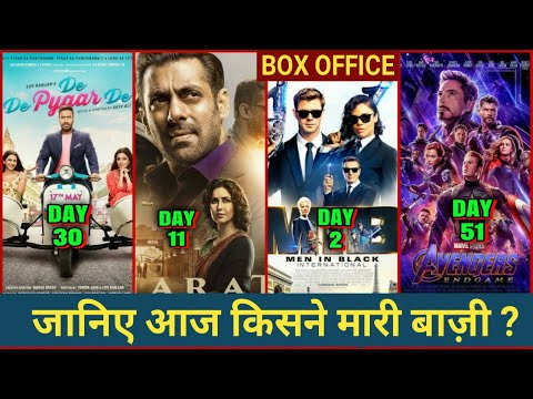 Bharat Box office Collection Day 11, Avengers endgame Total Collection, Salman Khan, Ajay Devgn