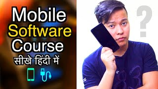 Learn Mobile Software Course & Become Expert📱 !!