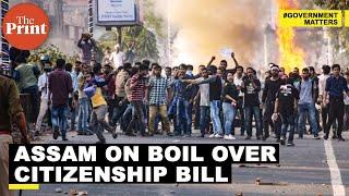 Assam on boil over Citizenship Bill  — law & order, army deployment & international reactions