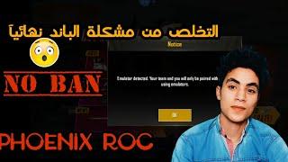 phoenix roc - Kênh video giải trí dành cho thiếu nhi