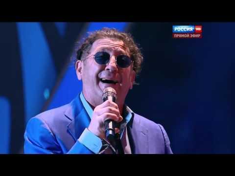 "Г. Лепс ""Я поднимаю руки"". Новая Волна 2016."