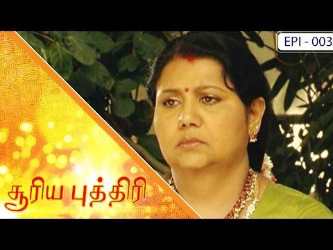 Sooriya Puththiri | Epi 03| Kalaignar TV