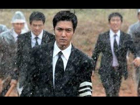 Lee min hoo in    gangnam blues    trailer   ada cuplikan filmnya