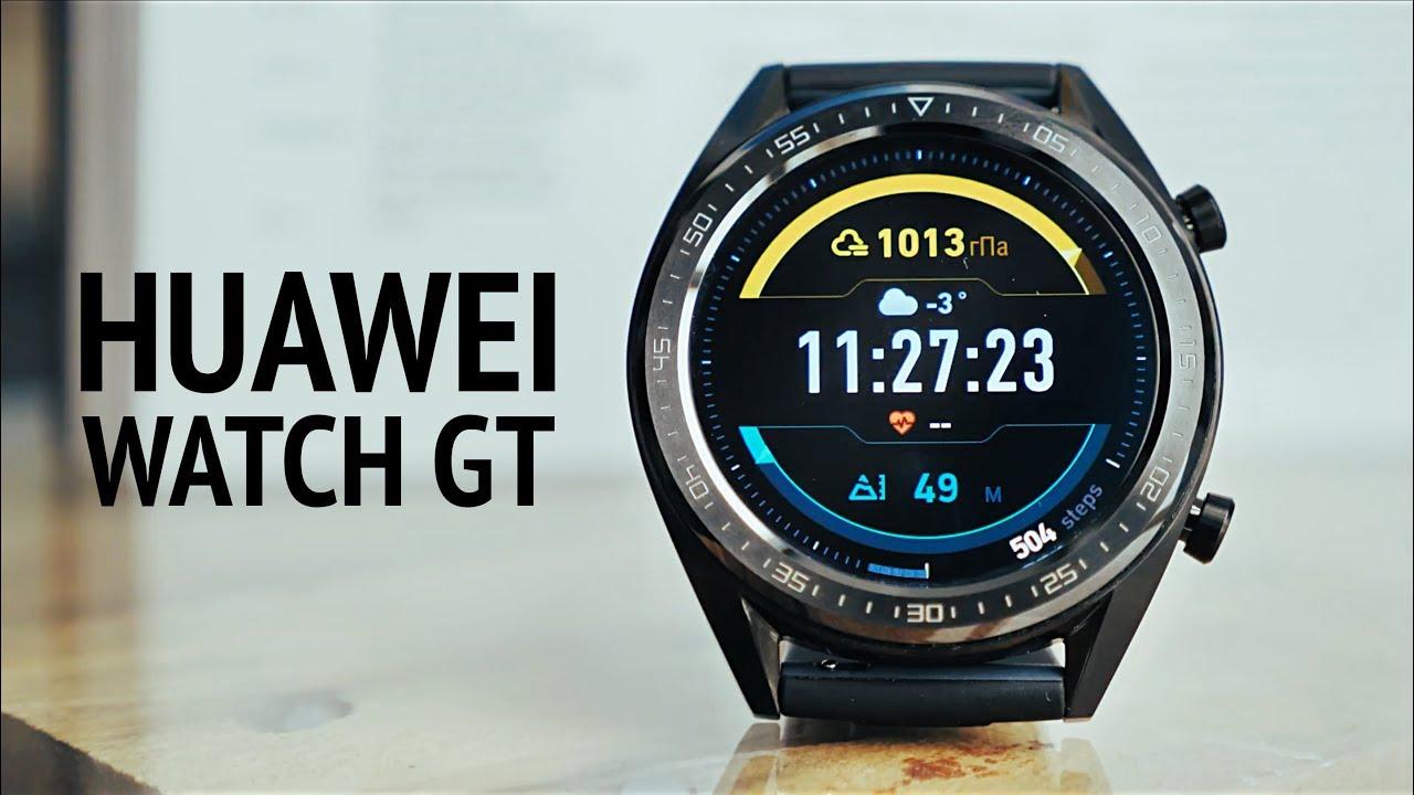 Смарт-часы Huawei Watch GT (Black) FTN-B19S. Купить Смарт-часы ... 1329ce56cab9b