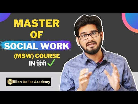 Master of Social work (MSW) course in Hindi | Detail Information ...