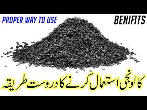 Kalonji Khane ka Sahi Tarika   kalonji ke fayde     Youtube Search